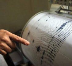 Νέα σεισμική δόνηση πριν από λίγο στην Πάτρα – 2,4 Ρίχτερ