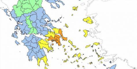 Αυξημένος κίνδυνος πυρκαγιάς σήμερα σε Αττική και Εύβοια