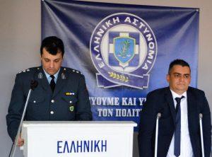 Απονομή του Αστυνομικού μεταλλίου «Αστυνομικός Σταυρός» στον Ανθυπαστυνόμο Γ. Παπαχριστόπουλο