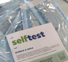 Self Τests: «Ναι» από τον Πανελλήνιο Φαρμακευτικό Σύλλογο στη διάθεσή τους από τα φαρμακεία